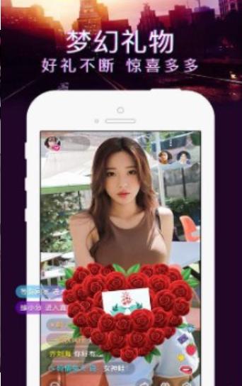 《萌萝社陕西app开发》