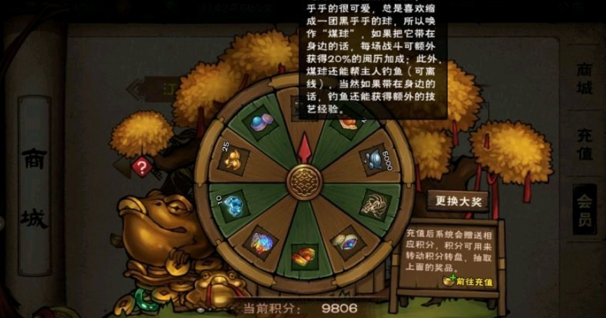 烟雨江湖煤球获取方式与作用一览