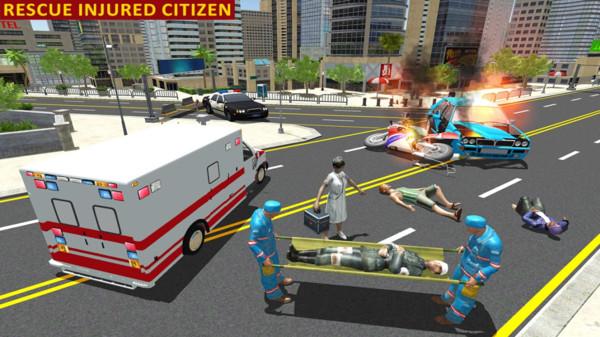消防模拟器灭火