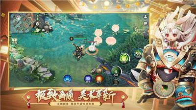 决战平安京1.75.0移动开发app
