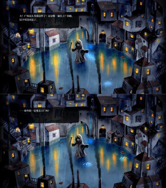 雨城第三章广场通关详细图文攻略