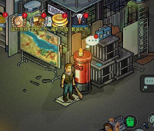 像素危城避难所功能NPC位置大全分享
