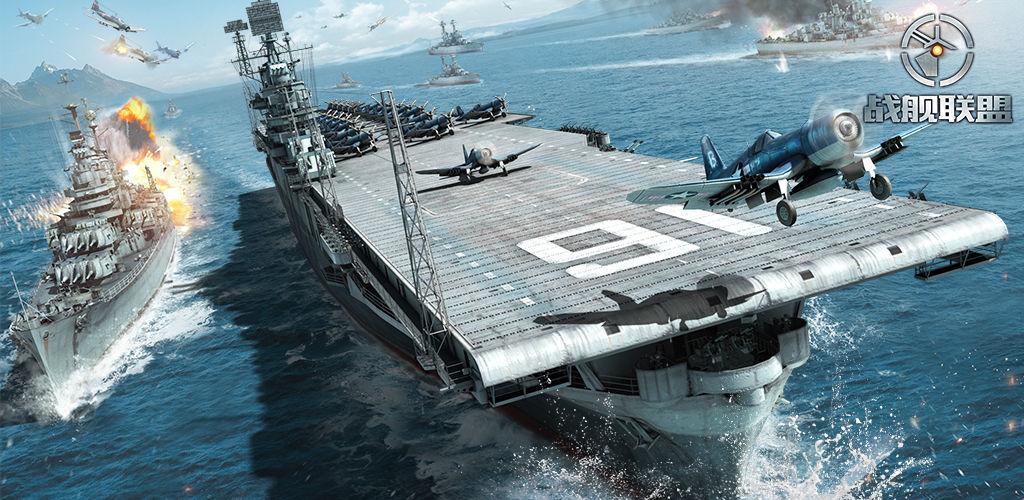 战舰联盟英国战列巡洋舰玩法攻略
