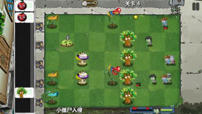 植物防御大战21.4