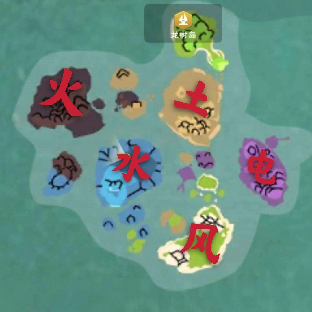 创造与魔法龙树岛元素分布位置分享