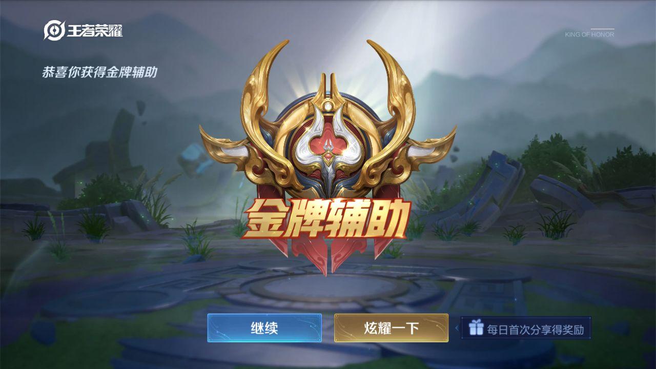 王者荣耀蔡文姬最新打法思路推荐