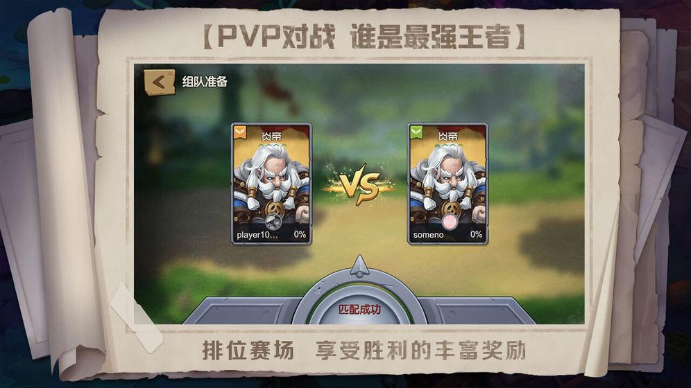 战场指挥家游戏