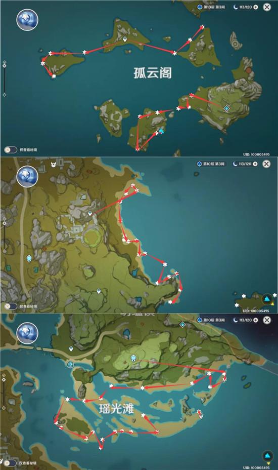 原神星螺和夜泊石快速采集路线一览