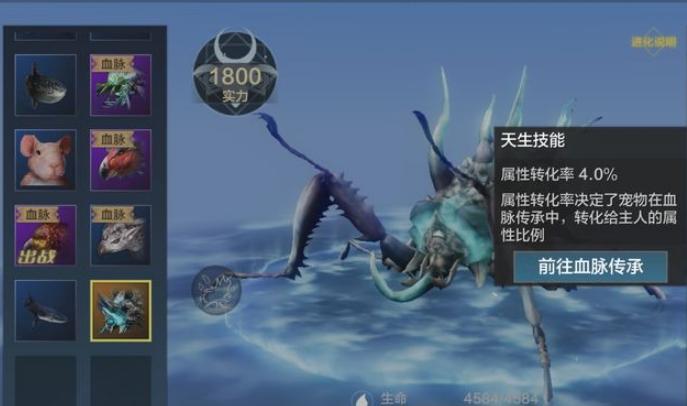 妄想山海最强千年宠物排行一览