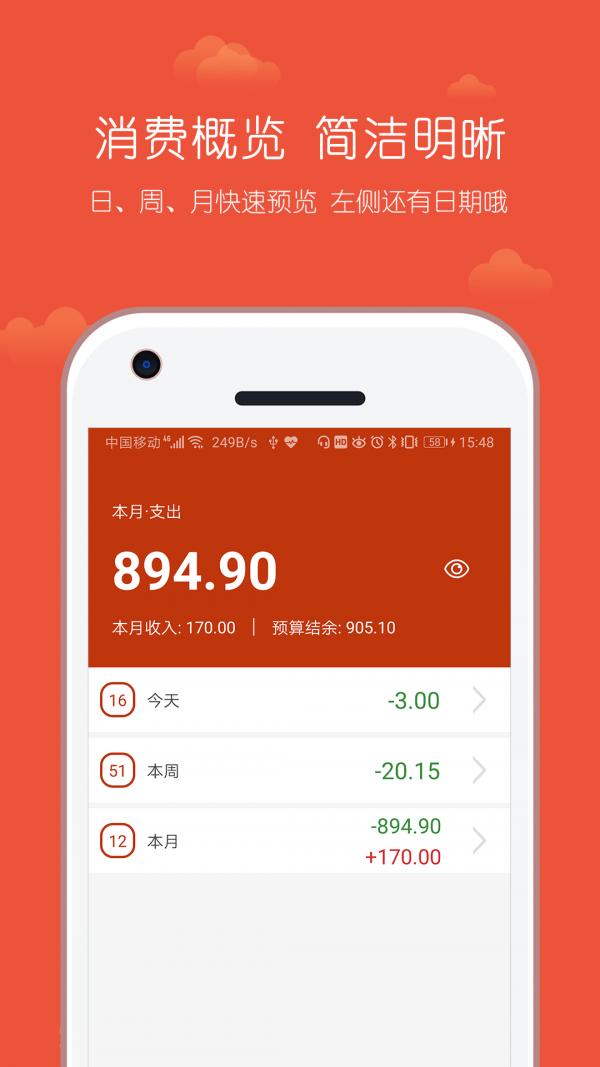 书书小记手机app开发多少钱