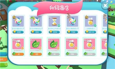 狂欢动物岛佛山app开发