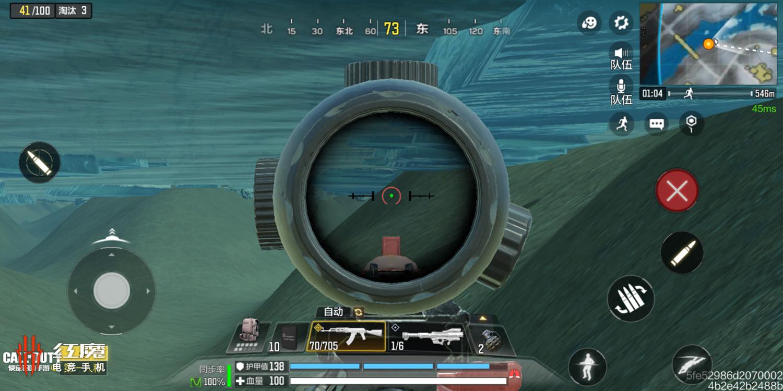 使命召唤手游在水下怎么玩 战场模式水下对枪攻略