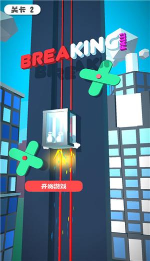 电梯坏了开发商城app
