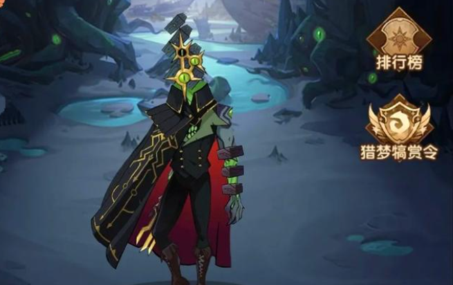 剑与远征极域梦境怪诞魔术师怎么打