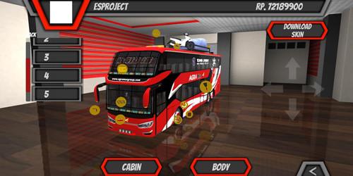 ES巴士模拟器中文版app开发分布式开发