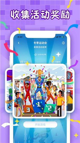 《迷你喜彩色拼图手机app开发平台》