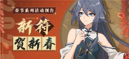 崩坏34.6春节版app开发构架