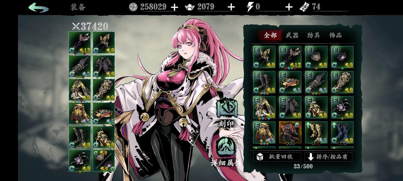 影之刃3铁公主平民套装及技能链推荐 最新铁公主玩法分享
