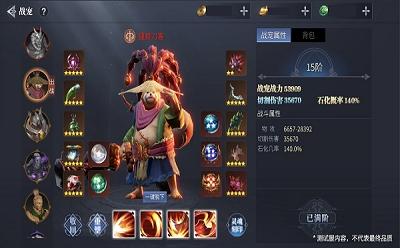 蓝月传奇2手游app开发网站
