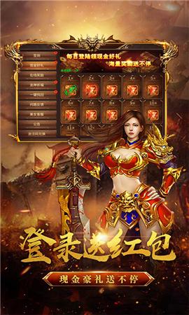 龙城传奇微变版app开发需要的技术