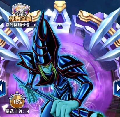 游戏王决斗链接怪物之门40级黑魔导打法攻略