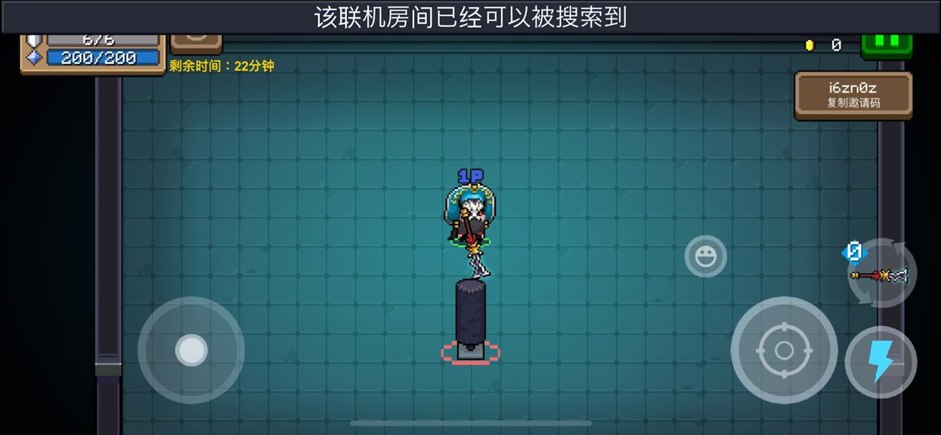 元气骑士新版本远程联机方法介绍
