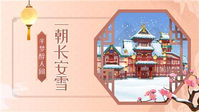 梦幻花园春节版app开发公司都有哪些