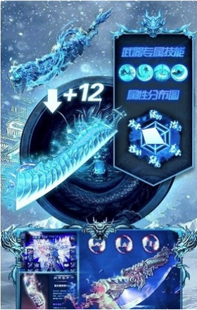 冰雪单职业之赤血屠龙游戏app开发需要会什么