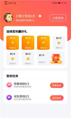 多趣游戏福州app开发