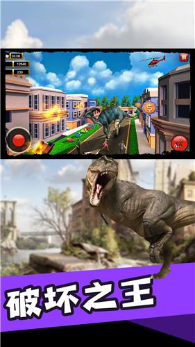 恐龙模拟器服务端app开发