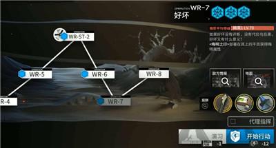 明日方舟画中人WR-7好坏低配打法攻略