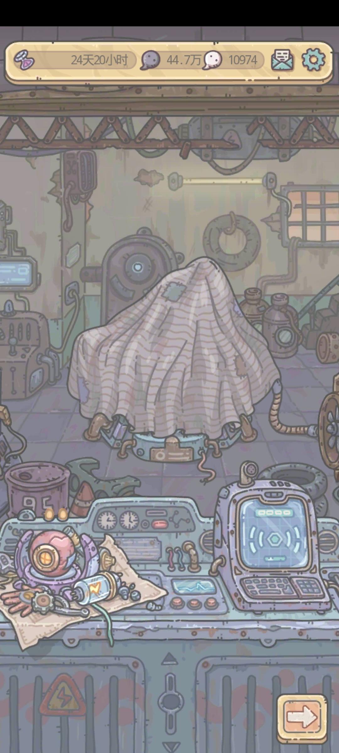 最强蜗牛车库布怎么打开 车库虫洞使用方法详解