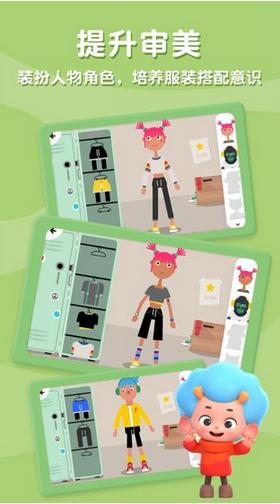 健身小行家开发一款app