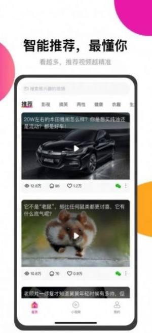《yaokantv2021最新域名如何开发app》