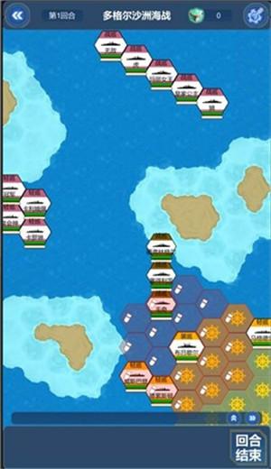 北洋海战棋最新版小程序软件项目应用网站定制做