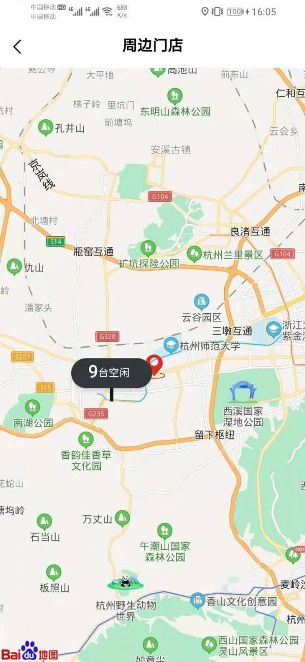 《电竞小站专业开发app》