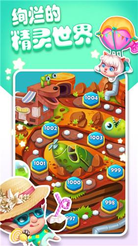 泡泡精灵传奇app商城系统开发