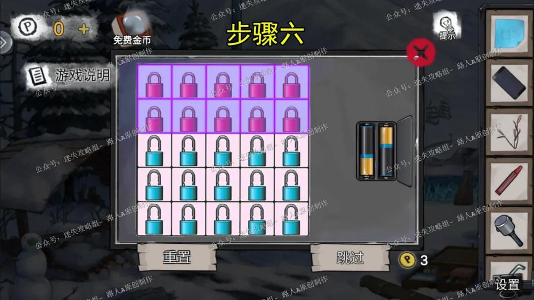密室逃脱绝境系列9无人医院第五章林菀檬篇详细图文攻略