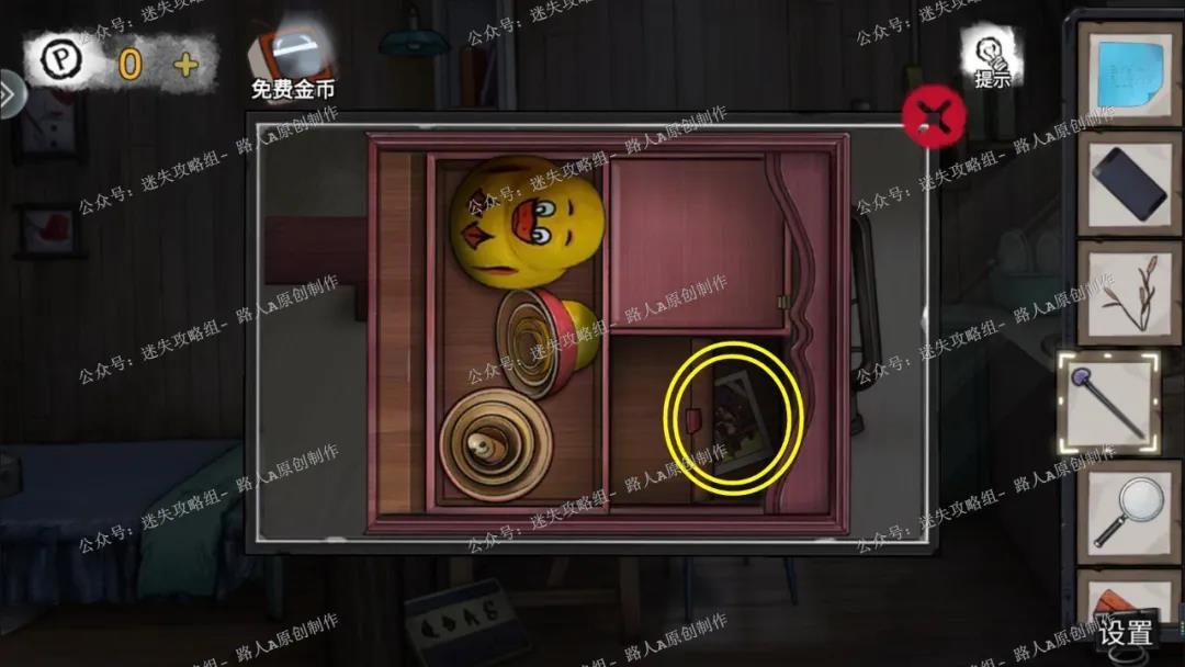 密室逃脱绝境系列9无人医院林菀檬篇线索及变形物大全