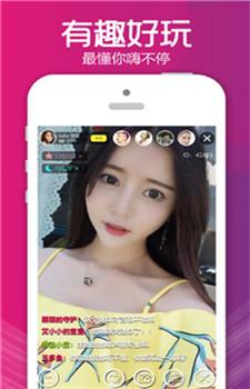 糯米直播怎么制作app