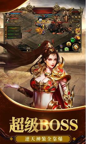 灭神豪门火龙传奇游戏开发一个app需要多少钱