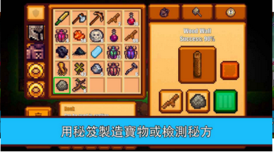 像素生存游戏2中文版