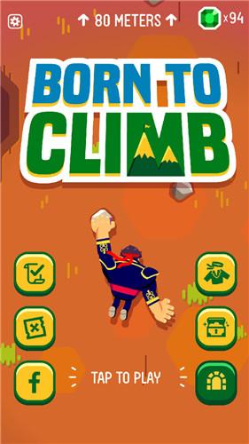 攀岩天才app开发需要多钱