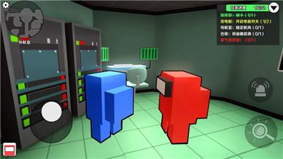 太空狼人杀3D手机版