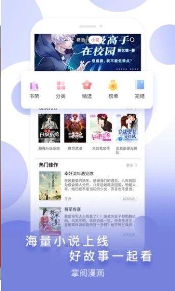 《小耳漫画app开发公司北京》