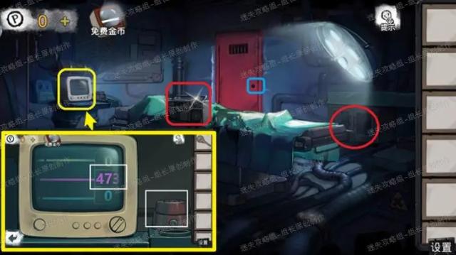 密室逃脱绝境系列9无人医院君浩篇图文攻略