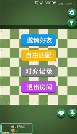 吉日格成都app开发
