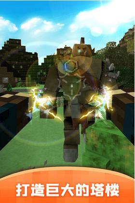 模拟幻想王国