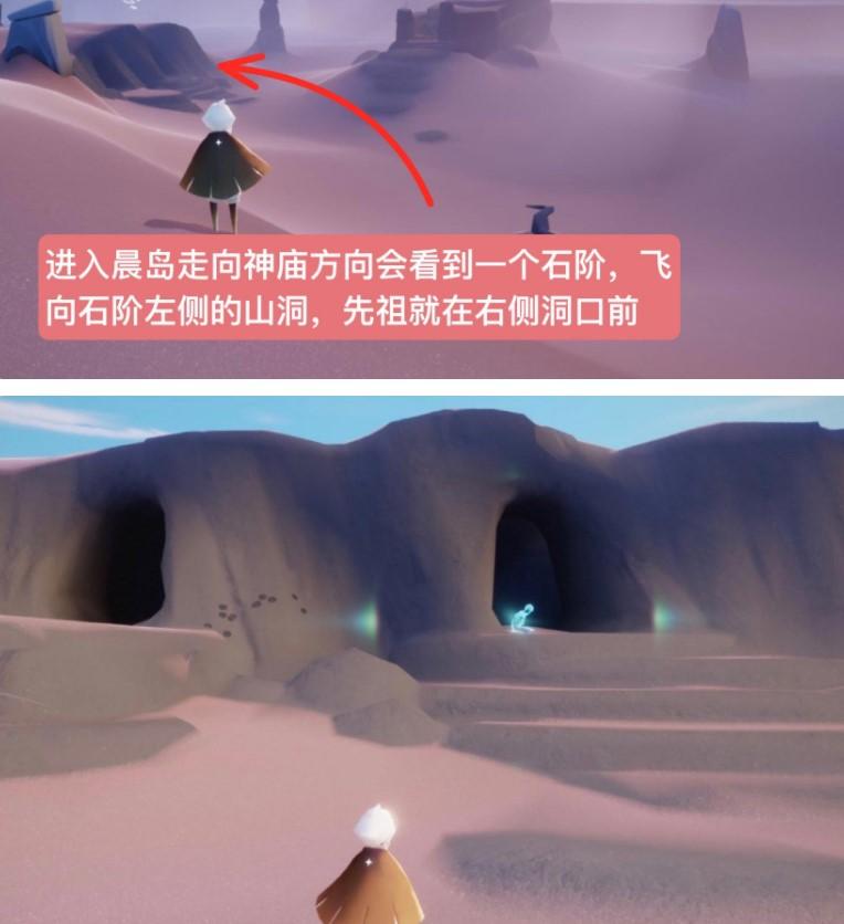 《【煜星在线注册】光遇辰岛玩法攻略》