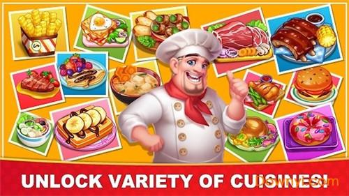 烹饪狂人安卓版手机app开发要多少钱